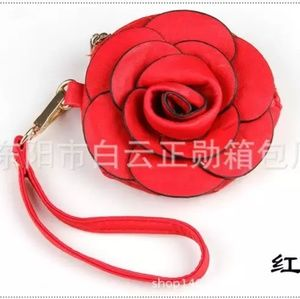 Women's Fashion Camellia Flower Rose Shaped Coin P